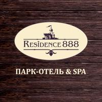 """Логотип Парк-отель СПА """"Резиденция 888"""""""