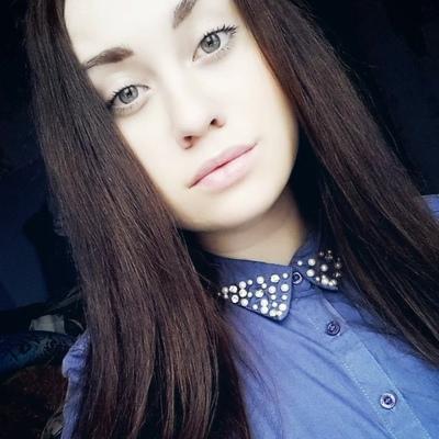 Кристина Зимина