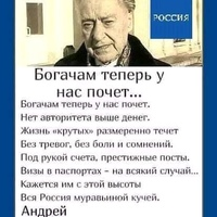 Юрий Бемак