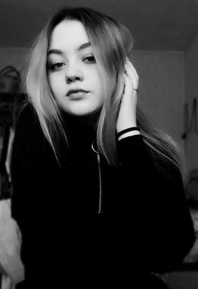 Соня Воробьёва