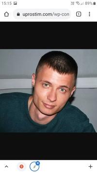 Фильков Сергей