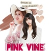 ㅤ₊ pink vine