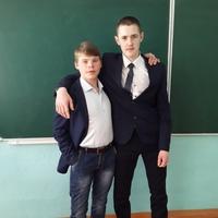 Данилин Андрей