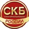 Барахолка - России