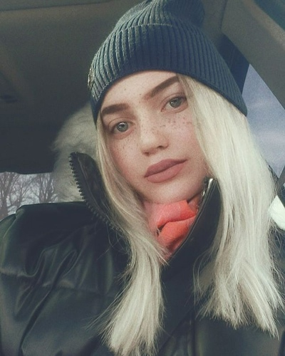 Надя, 20, Karaganda