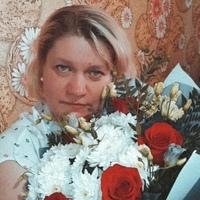 Киселева Оксана (Савкина)
