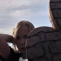 Киселёва Алёна фото
