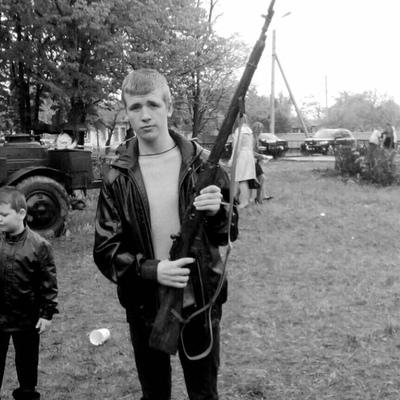 Вова, 22, Donetsk