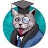 Кот Учёный