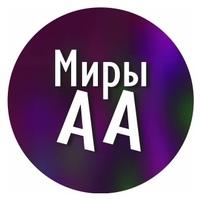 Artur  Arapov