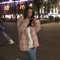 Разина Маруся