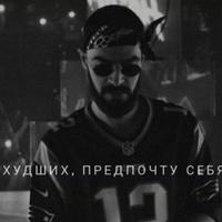 Даниил Воротынцев