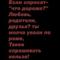 Вагип Стафеев