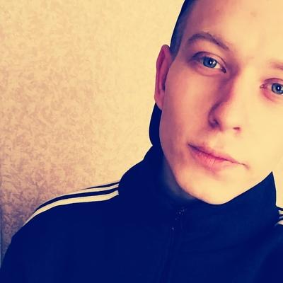 Sergey, 22, Novomoskovsk