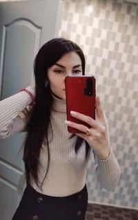 Азизова Ирина (Волкова)