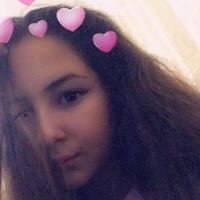 Ваганян Кристина фото
