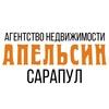 Агентство недвижимости в Сарапуле