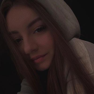 Диана Ашбергер