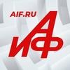 Аргументы и Факты / aif.ru