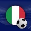 Футбол Италии ВКонтакте