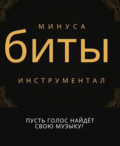 Илья Варнин