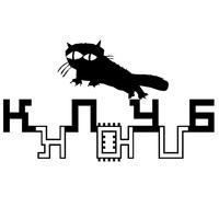 Логотип ЛЮК LOVERS
