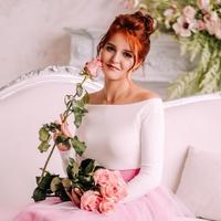 Natalya Prikhodko