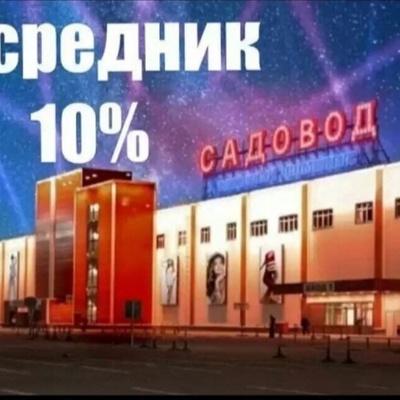Bobojon Kenjaev