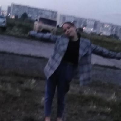 Екатерина Челобитчикова