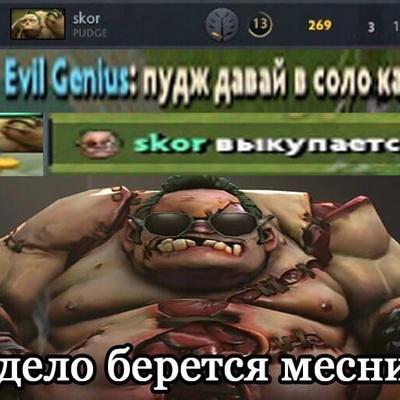 Илья Волдигоад