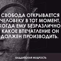 Фотография Ярослава Николаева