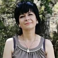 Валерьевна Елена