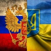Правительство Украины ужесточило правила въезда в страну из России