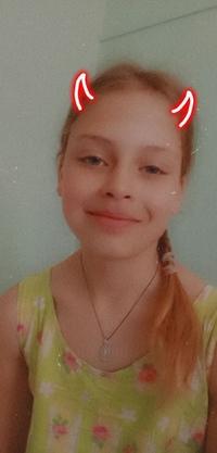 Кисель Анастасия