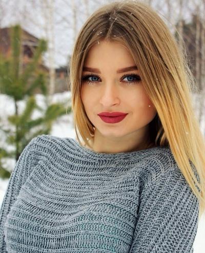 Нна Гирбасова