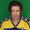 Vladislav Chuglin