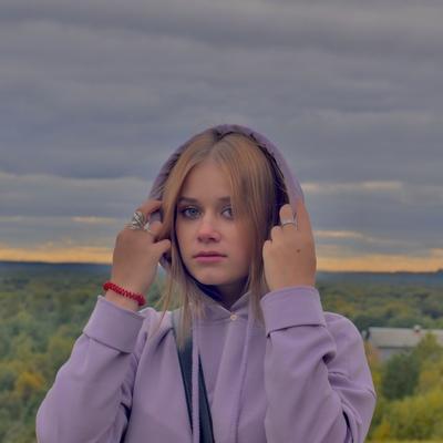 Ксения Заручевская
