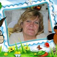 Гаврилова Людмила