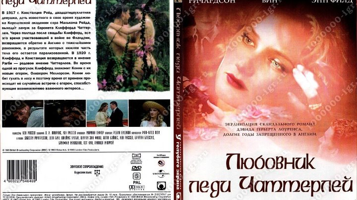 Любовник леди Чаттерлей 1993 драма мелодрама Кен РасселⓂmatros228
