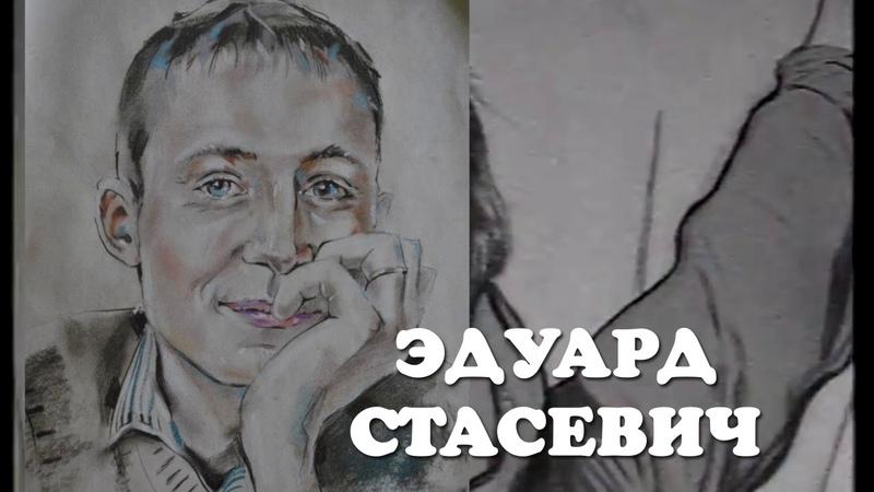 Средняя школа № 19 г Могилёва Прощайте любимые Горулев Николай