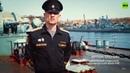 морской офицер агитирует · coub, коуб