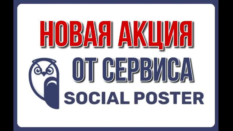 АКЦИЯ PRO аккаунт всего за 100 рублей