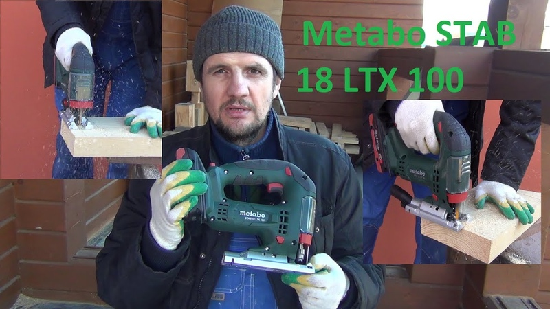 Лобзик METABO Stab 18LTX100 t0335
