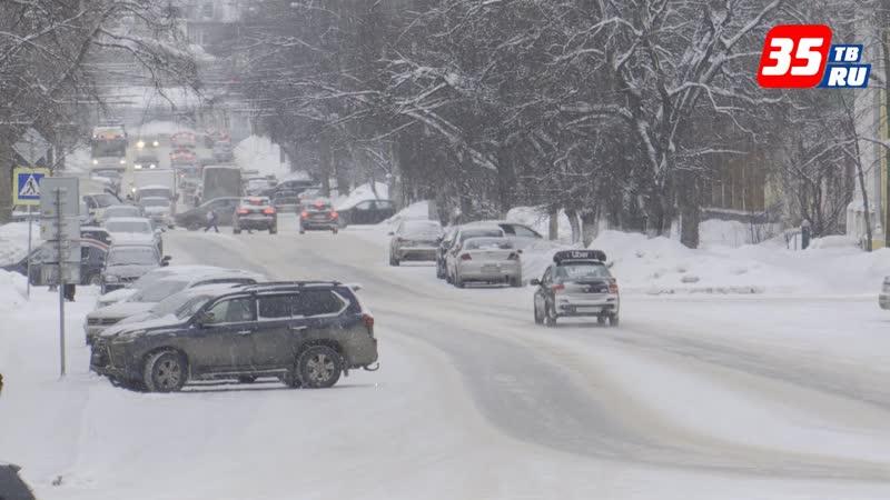 В вологодскую область на смену рекордным холодам пришло потепление