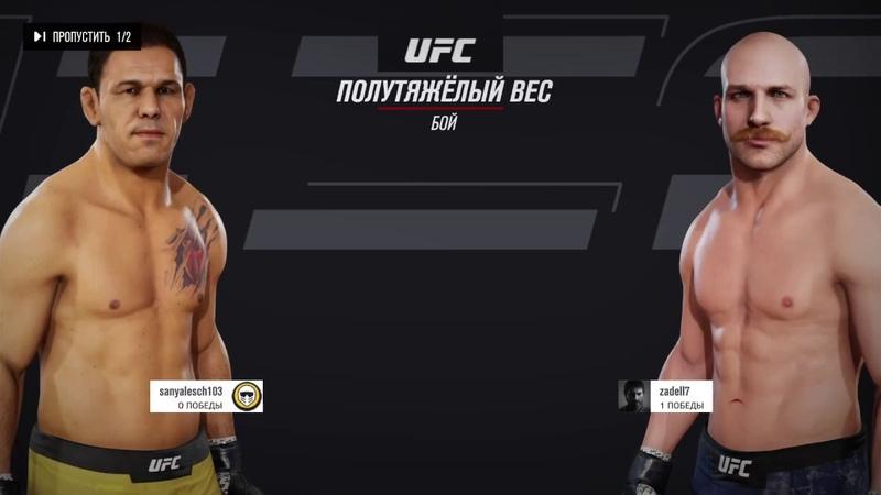 VBL 3 Light Heavyweight Patrick Cummins vs Rogerio Nogueira