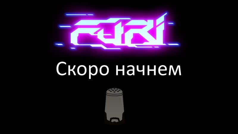 Играем в Furi Синтивейв разборки