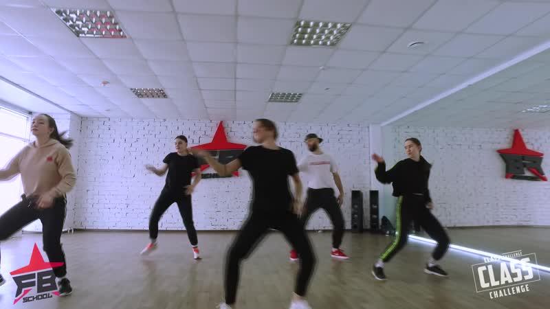 Hip Hop choreo. студия танцев FANCY BODY