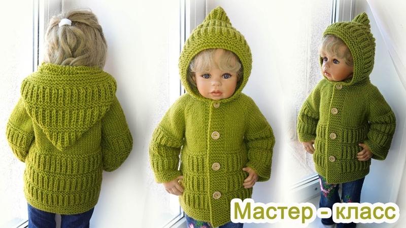 Детская кофта спицами Росток Реглан мастер класс children's sweater