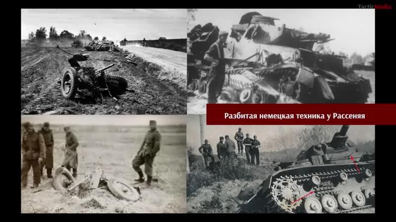3 О приграничном сражении в июне 1941 года