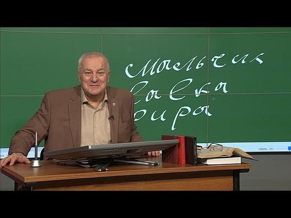 Носителям русского языка напомнят о крылатом выражении из произведения Борис Годунов